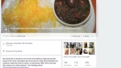 روز جهانی قورمه سبزی برای جهانی کردن این غذای ایرانی