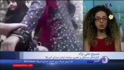 نسخه کامل گفتگو با مسیح علینژاد درباره انتشار ویدئوی برخورد پلیس با دختران