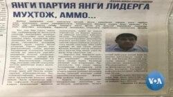 """""""Adabiyot"""" gazetasining ikkinchi soxta soni chiqdi"""