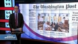12 Mart Amerikan Basınından Özetler