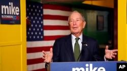 Кандидат у президенти США від Демократичної партії Майкл Блумберг