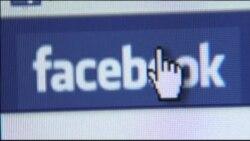 فیسبوک و اطلاعات کاربران