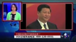 时事大家谈:中国的改革时代即将结束?