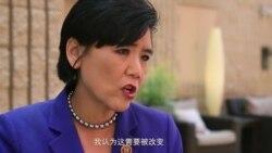 赵美心-美国第一位华裔女议员