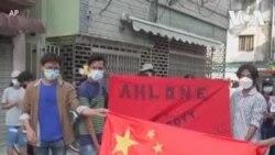 缅甸抗议者呼吁抵制中国产品