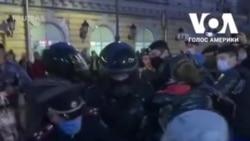 У Москві та Санкт-Петербурзі пройшли протести проти поправок до Конституції Росії. Відео