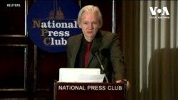 Шведські прокурори повторно відкрили справу проти Джуліана Ассанжа щодо зґвалтування. Відео