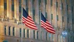 Санкції США проти Коломойського: коментарі експертів та посадовців. Відео