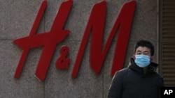 Prodavnica H&M u Pekingu.