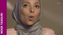 Potret Muslim AS: Noor Tagouri