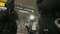 Seoul Transit Conducts Subway Station Drills