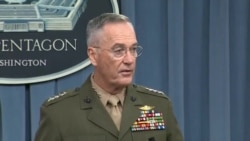 Gen. Joseph Dunford Responds to VOA's Carla Babb on IS Numbers