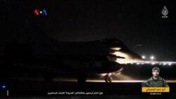 Video Terbaru ISIS Tak Membuat Warga Paris Gentar
