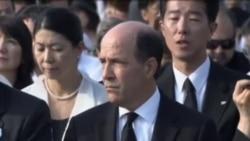 美大使现身广岛长崎 称美致力销毁核武