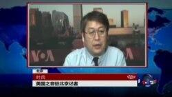 VOA连线: 天津市长黄兴国突然落马