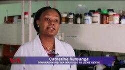 Sukari yenye madini yaendelea kuleta utata nchini Kenya