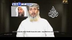 VOA60 Duniya: Shugaban Kungiyar Al-Qaida Dake Yemen Ya Dauki Alhakin Harin Faransa, Yemen,janairu 14, 2015