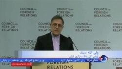 رئیس بانک مرکزی ایران در واشنگتن: امکان بهره برداری از منابع مالی مان را بعد از تحریم نداریم