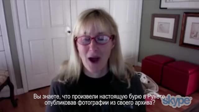 Джоанна Стингрей: о музыке, Америке, России и политике