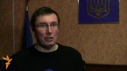 Луценко звинувачує Кузьміна у злочині