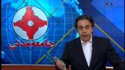 جامعه مدنی، ۴ آوریل ۲۰۱۵ : کتابخانه اینترنتی «کتاب فارسی»
