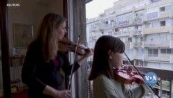 Музиканти намагаються втримати людей вдома музикою. Відео