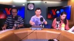 รายการสุดสัปดาห์ กับ วีโอเอ วันเสาร์ที่ 14 กันยายน 2562 ตามเวลาประเทศไทย