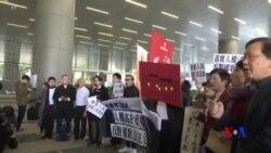 香港擬定新條例對辱中國國歌者處以3年監禁