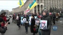 Родини героїв Небесної сотні планують протести в зв'язку із призначенням в ДБР Олександра Бабікова. Відео