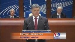 Сепаратизм нав'язано Росією - Порошенко