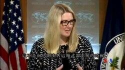 2015-04-14 美國之音視頻新聞:美國指俄羅斯向伊朗提供反導系統對局勢無益