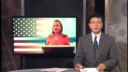 克林顿:南太平洋足以容纳美国中国