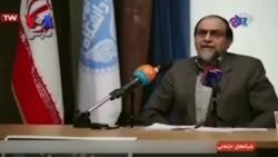 بخشی از «صفحه آخر» پنج خرداد: ادعای ایران درباره تشویق سند ۲۰۳۰ به همچنسگرایی دروغ است