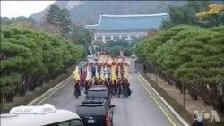 川普亚洲行速览:访韩首日