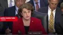Джефф Сешнс отвечает на вопросы сенатора Дайан Файнстайн
