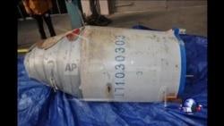 韩国日本应对朝鲜远程导弹试验