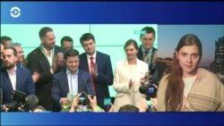 Украина выбрала Зеленского