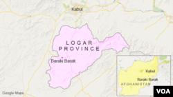 아프가니스탄 로가르 주 바라키 바락 지구. (자료사진)