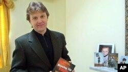 Александр Литвиненко. 2002 год