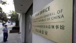 美國司法部尋求撤銷一名中國研究人員有關簽證欺詐的所有指控