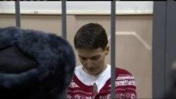 Надія Савченко стала героїнею спецпроекту Держдепу. Відео