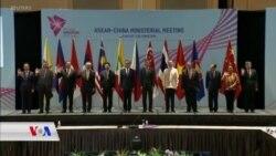 Aborî, Ewlehî Û Bazirganiya Cîhanê di Hilcivîna ASEAN de