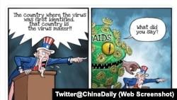 2021年8月12日,中共中央宣傳部主辦的《中國日報》在推特上發布一幅漫畫,試圖將愛滋病生化武器陰謀論與新冠病毒可能從武漢病毒研究所實驗室洩露的假說等同起來。