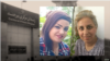 ایران: دو بہائی خواتین کو مذہبی عقیدے کی بنا پر جیل کی سزا