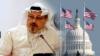سنای امریکا: درقضیۀ خاشقجی توجه باید بر عربستان متمرکز باشد