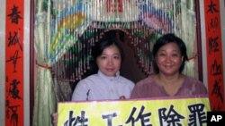简嘉莹(左)王芳萍(右)争取性工作者权益