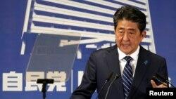 VOA连线(歌篮):日本大选结束有没有可能修宪成焦点