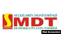 Seçkilərin Monitorinqi və Demokratiyanın Tədrisi Mərkəzi