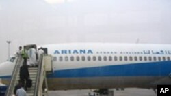 هشداریه به شرکت های هوایی افغانستان
