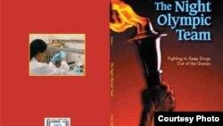 Nói về tác phẩm The Night Olympic Team của mình, tác giả viết: Cuốn sách này dành cho độc giả từ 10 tuổi đến 110 tuổi